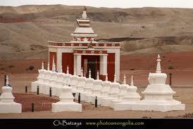 ハマリーン僧院
