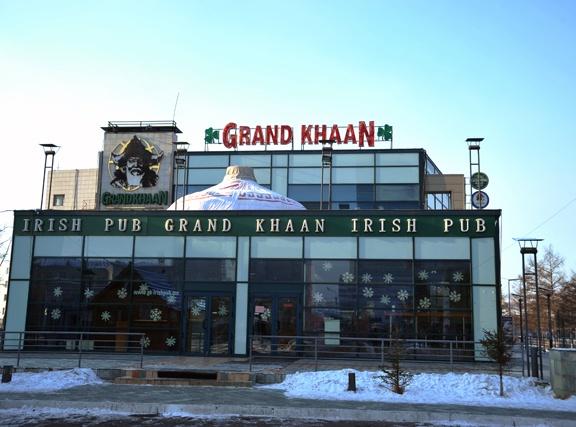 グランドハーン IRISH PUB&カフェ