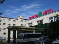 フラワーホテル