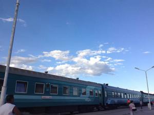 Ulaanbaatar/Sainshand